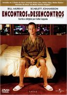 Encontros e desencontros (Lost in translation) - Poster