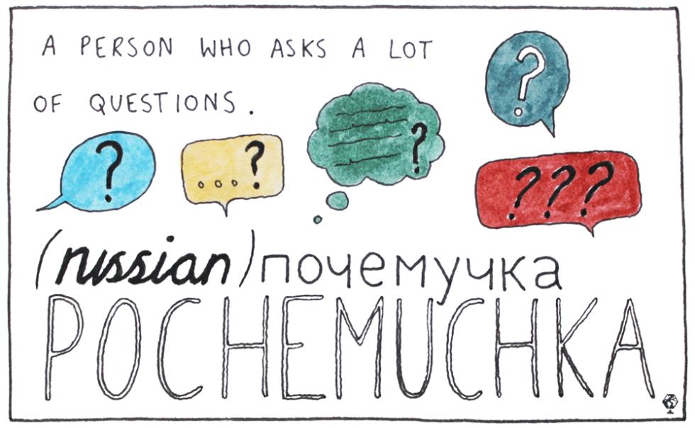 Alguém que faz um monte de perguntas